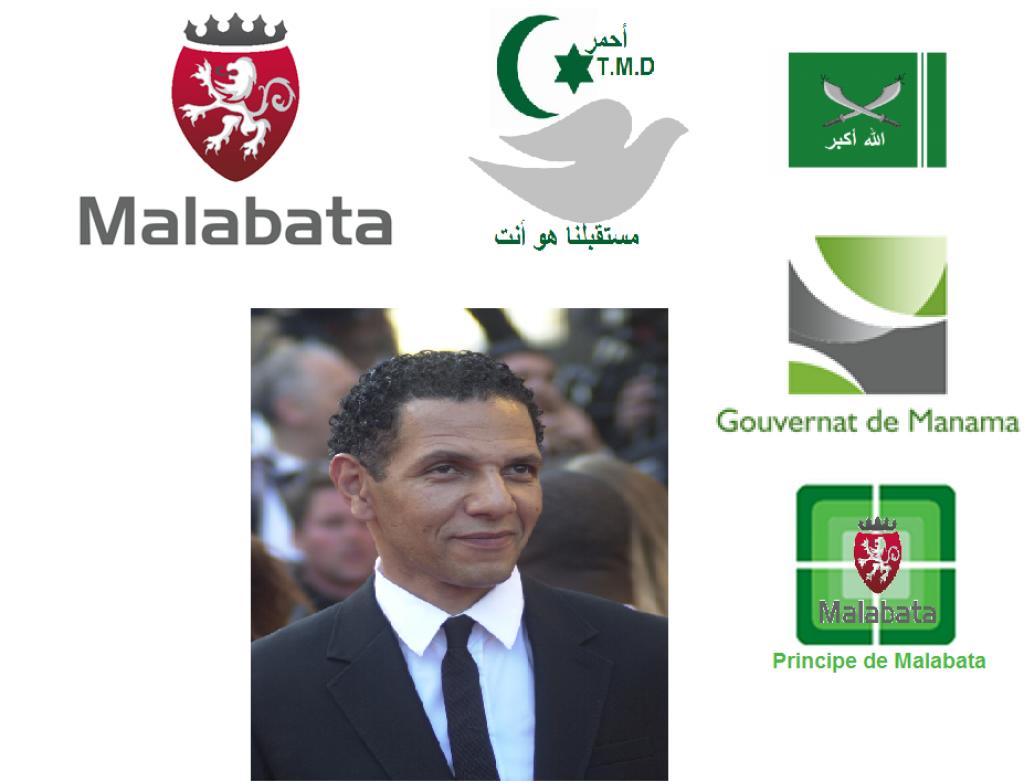 [CXL] Malabata, Royaume de Manama - Page 2 987420MALABATA
