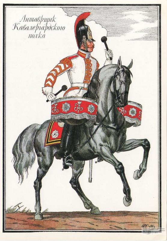 la cavalerie Russe en 1812 991351623