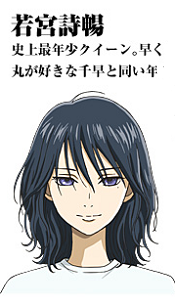 sokujitsu 995966Megurine2