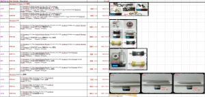 Ti Parts Workshop part I - Page 6 Mini_111696CatalogueTPW5