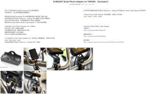 Bikefun - Page 24 Mini_123968PhotoBikefun379