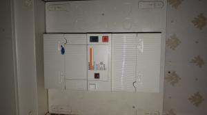 Mons installation dispose-t-elle d'une protection différentielle 30mA ? Mini_13449320170908233219