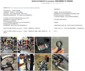 Bikefun - Page 24 Mini_139561PhotoBikefun368