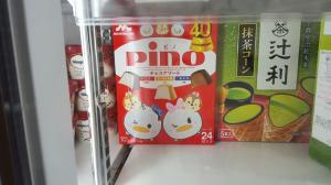 TR : Japon , nous voila !  Mini_1412302016051399