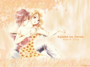 Ayashi no Ceres Mini_142420Ayashi13