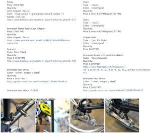 Bikefun - Page 24 Mini_156021PhotoBikefun377