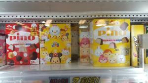 TR : Japon , nous voila !  Mini_1567912016051398