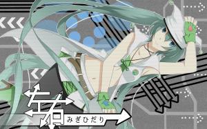 Vocaloid [Musique] Mini_160234528510