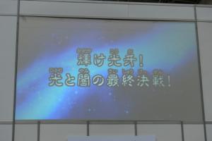 Saint Seiya Ω (Omega) - Saison 2 Mini_167064003l