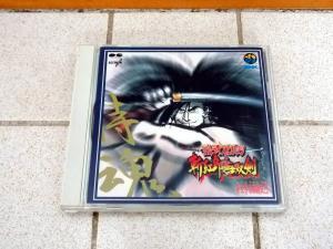 Neo Geo Soundtracks ! Mini_186079396273DSCN0309
