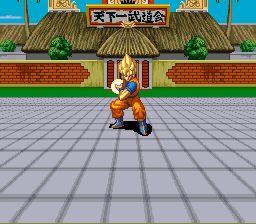 Dragon Ball Z : Ultime Menace - Fiche de jeu Mini_201466830