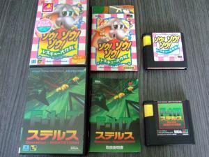 (VDS ou ECH) Jeux Megadrive Jap / Jeux Master system / accessoires Mini_209693DSCF1131