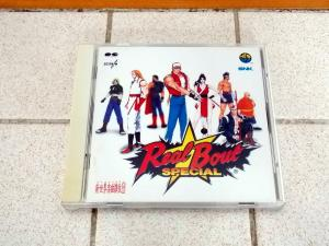Neo Geo Soundtracks ! Mini_210505912731DSCN0308