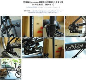 Bikefun - Page 6 Mini_220825Photobikefun29