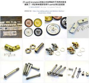 Bikefun - Page 3 Mini_253108PhotoBikefun128
