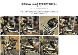 Bikefun Mini_274529PhotoBikefun6