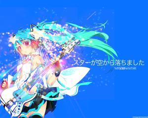 Vocaloid [Musique] Mini_287279420863