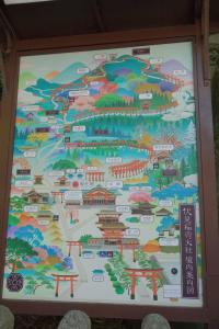 TR : Japon , nous voila !  Mini_2928402016051312