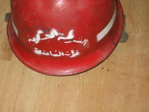 casque md51 police algérienne Mini_294862DSCF4553_1_
