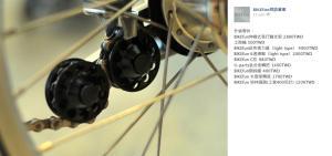 Bikefun - Page 24 Mini_315628PhotoBikefun370