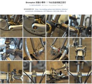 Bikefun - Page 4 Mini_317652PhotoBikefun141