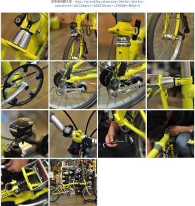 Bikefun Mini_327729PhotoBikefun5