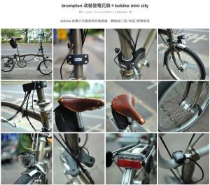 Bikefun - Page 5 Mini_395507PhotoBikefun18