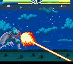 Dragon Ball Z : Ultime Menace - Fiche de jeu Mini_419529742