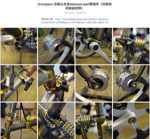 Bikefun - Page 6 Mini_421766PhotoBikefun22