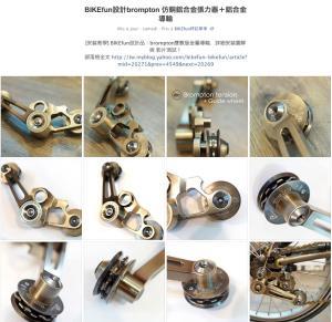 Bikefun - Page 6 Mini_445462Photobikefun20
