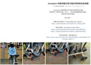 Bikefun - Page 22 Mini_446688PhotoBikefun340