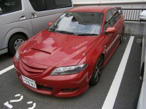 "T.O.D ""Tokyo On Demand"" Mini_449542PA200038"