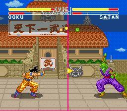 Dragon Ball Z - Fiche de jeu Mini_450122343
