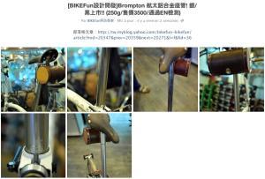 Bikefun - Page 6 Mini_457632PhotoBikefun27