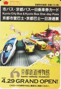 TR : Japon , nous voila !  Mini_466416201605101101