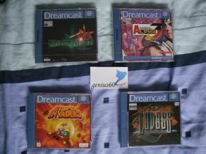 ma collection, dreamcast inside !! Mini_493076rare1