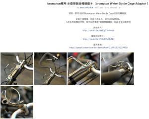Bikefun - Page 22 Mini_557977PhotoBikefun338