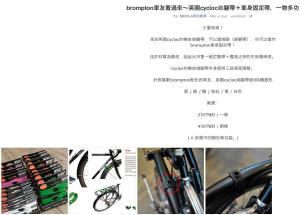 Bikefun - Page 24 Mini_582387PhotoBikefun364