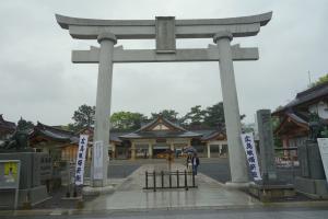 TR : Japon , nous voila !  Mini_6092952016050913