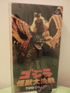 Play it Loud !!! Mini_612479SuperGodzillaVS