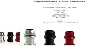 Bikefun - Page 22 Mini_623634PhotoBikefun339