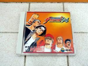 Neo Geo Soundtracks ! Mini_628599149080DSCN0310