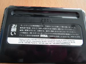 Reconnaitre un faux jeu MD Mini_651749IMG0763