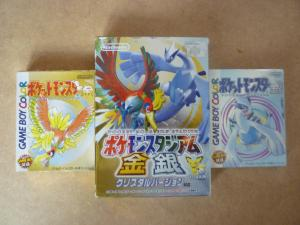 Ma petite collection pocket monsters Mini_759334P1000187
