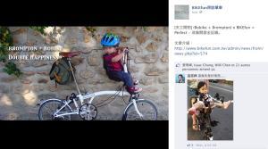 Bikefun - Page 22 Mini_796816PhotoBikefun341