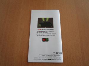 Reconnaitre un faux jeu MD Mini_810375IMG0760