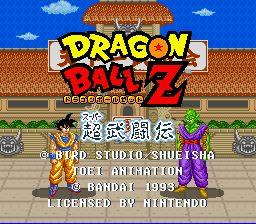 Dragon Ball Z - Fiche de jeu Mini_869229621