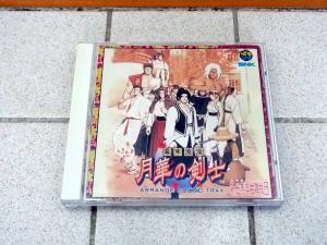 Neo Geo Soundtracks ! Mini_880588765121DSCN0314