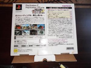 Ma boutique Master System et autres supports !! 03/06/11 Mini_888222SAM0588