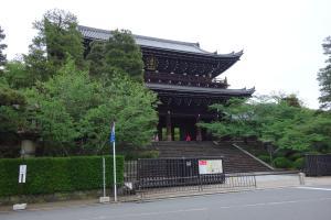 TR : Japon , nous voila !  Mini_898928201605101123